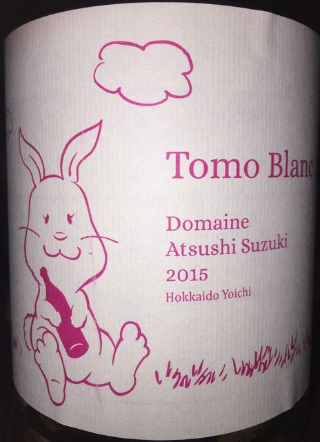 Tomo Blanc M Domaine Atsushi Suzuki 2015