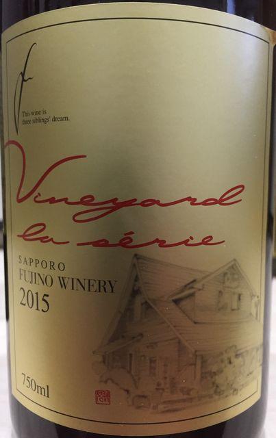 Sapporo Fujino Winery Vineyard Series 2015