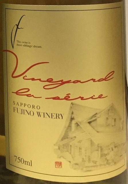 Sapporo Fujino Winery Vineyard Series Fujino Chardonnay part1