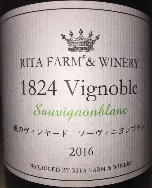 1824 Vignoble Sauvignon Blanc RITA Farm and Winery 2016 part1