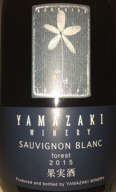 Yamazaki Winery Sauvignon Blanc Forest 2015