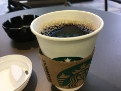 スターバックス・コーヒー IWATAYA本店本館店