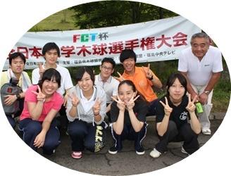 2014学生大会参加者