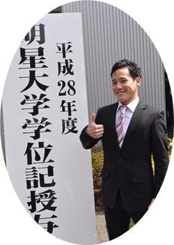 菅原君1490621159208