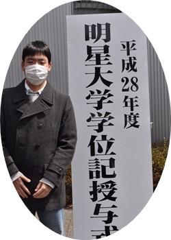 相澤君1490621147496