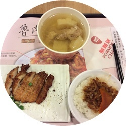 2))桃園空港食事IMG_5574