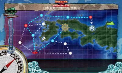 E-1マップ最終