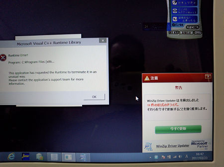 Runtime Error!