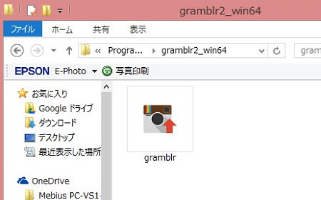gramblrアプリ