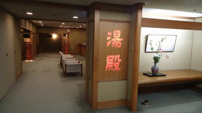 山翠楼風呂 (7)