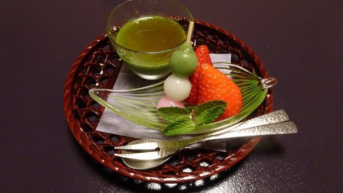 遊季の里 食事 (12)