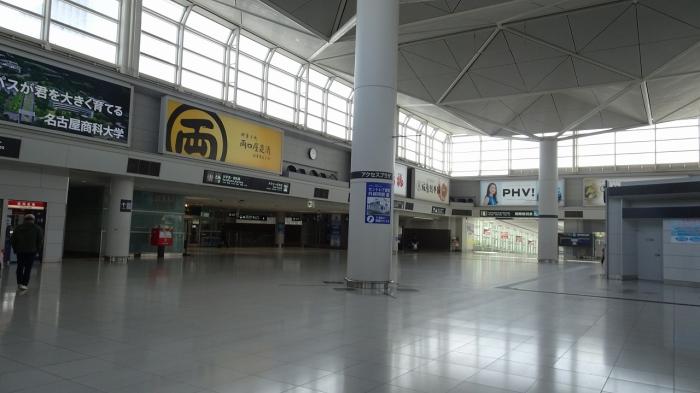 中部国際空港 (2)