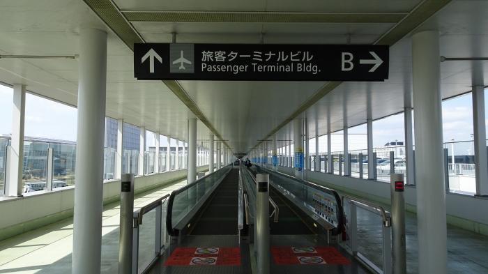 中部国際空港 (1)