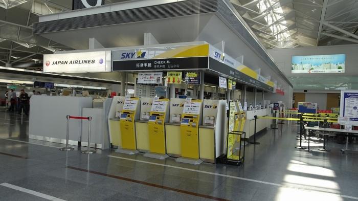 中部国際空港 (6)