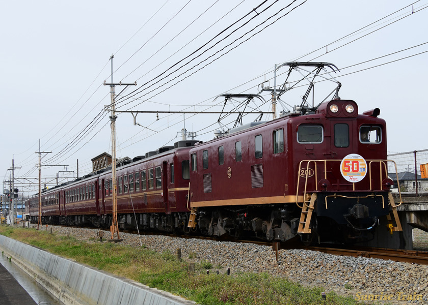 デキ505+12系+デキ201 RSEC団臨