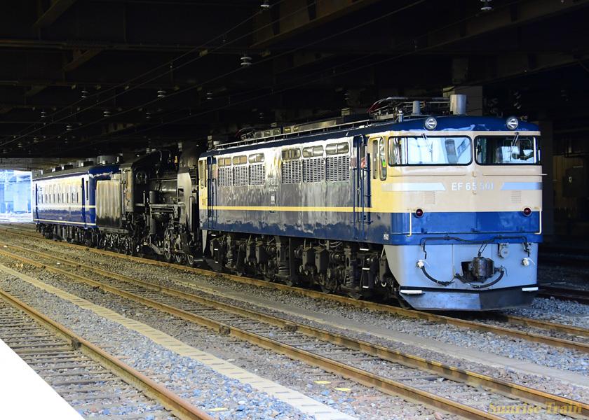 EF65501+C58239+12系