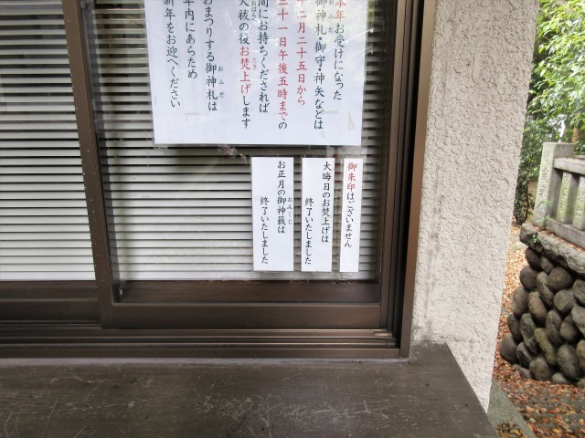 s_IMG_8613 (2)