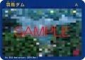 damcard60k.jpg
