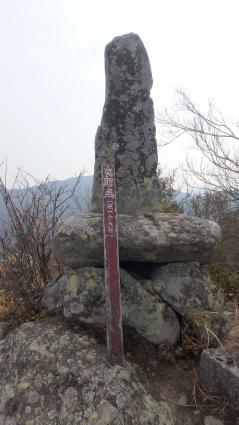 国東半島(両子山・中山仙境・熊野磨崖仏) 118-001