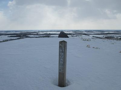モアン山頂上南展望