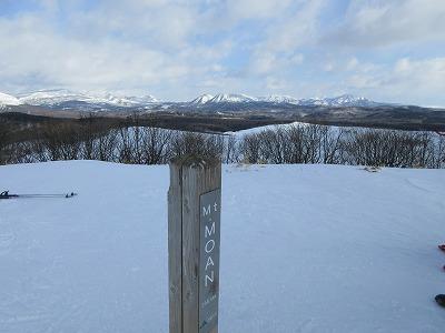 モアン山頂上東展望