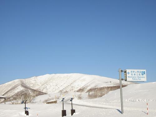 藻琴山全景2月