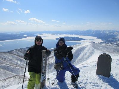 藻琴山山頂2月