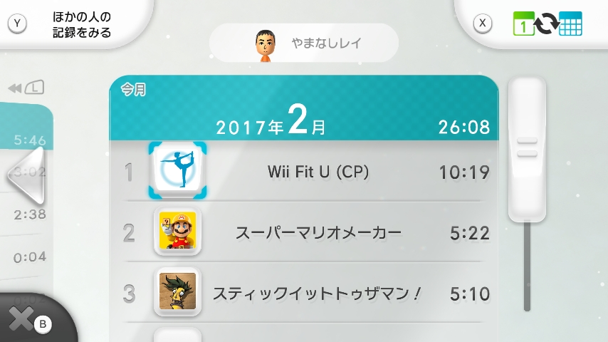 WiiU_screenshot_GamePad_004C0_201702272335196dd.jpg