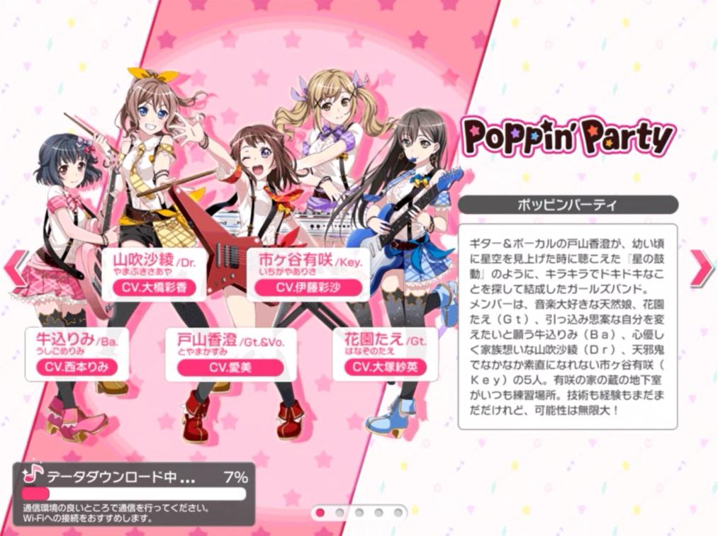 girlpa7.jpg