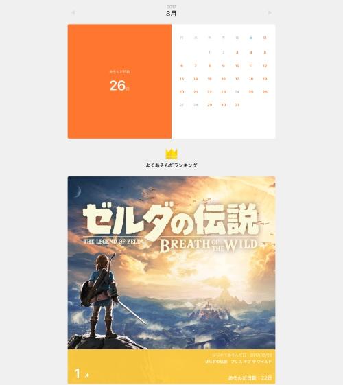 sitch2017-3-1.jpg