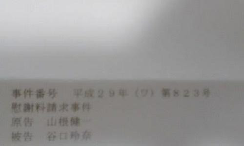 i_201703271614313f8.png