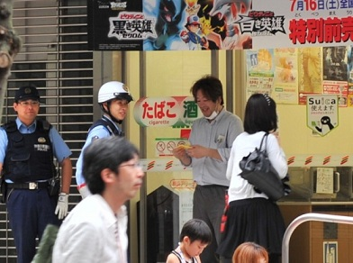 wakaisimasuta_02_2017042619375110e.jpg