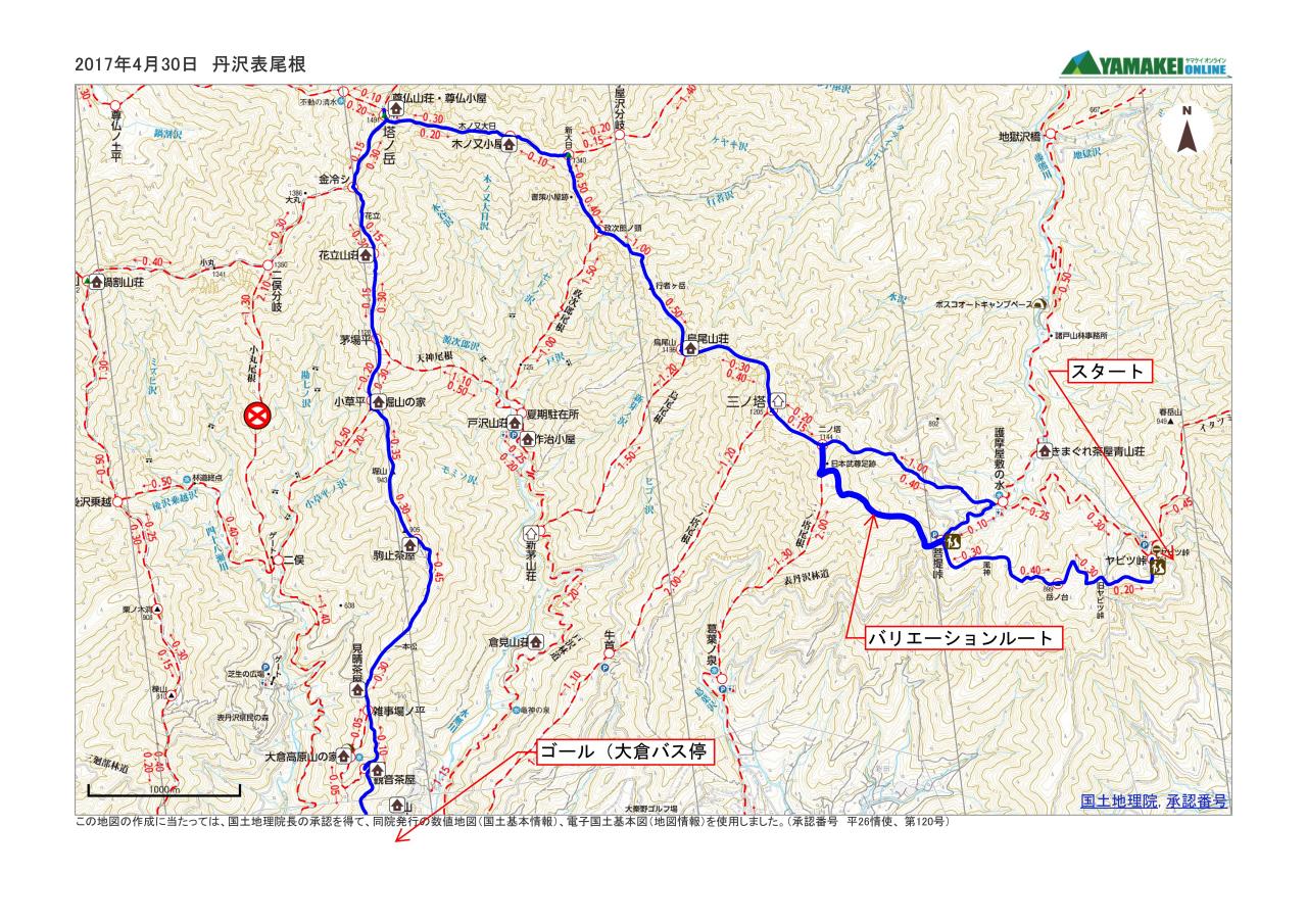 sコース地図_02_219