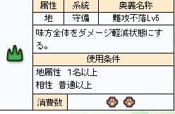 2017y03m16d_191955634.jpg