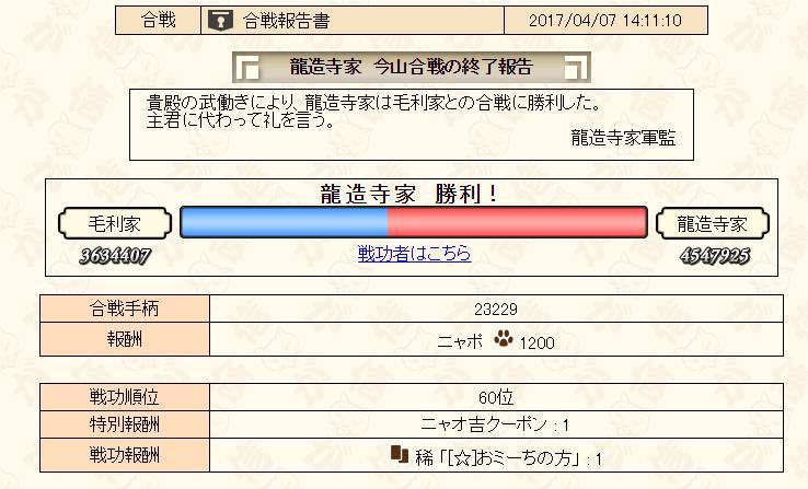 2017y04m10d_200023106.jpg