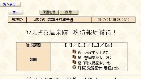 2017y04m19d_230028370.jpg