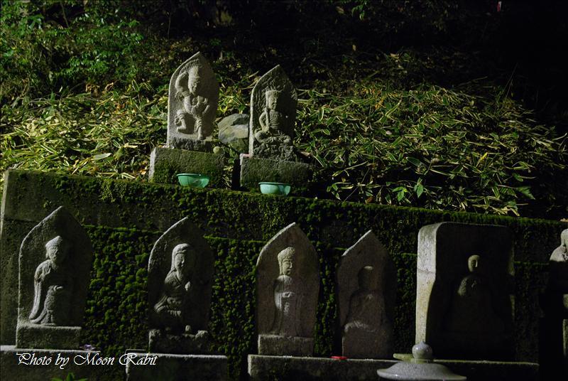 地蔵 前神寺
