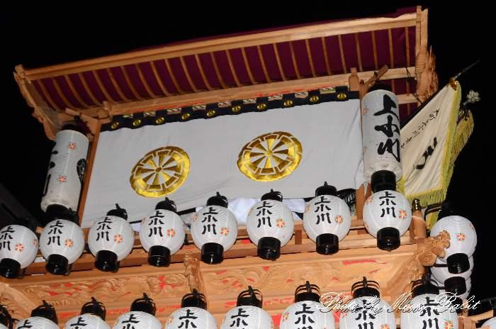 上小川だんじり(屋台) 祭り提灯