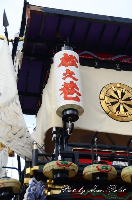 松之巷だんじり(屋台) 祭り提灯