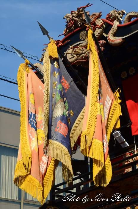 西条市神戸中之段青年団旗 中之段屋台(だんじり)