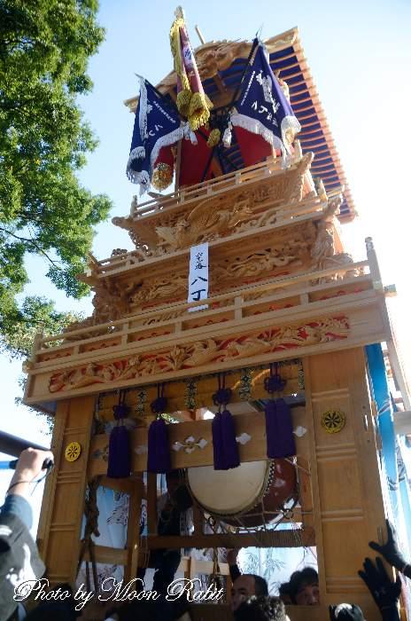 八丁屋台(だんじり) ご殿前 西条祭り