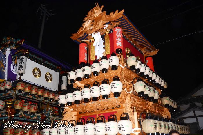 薮の内屋台(だんじり) 祭り提灯 西条祭り