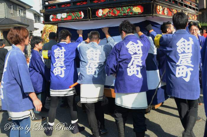 紺屋町だんじり(屋台) 祭り装束