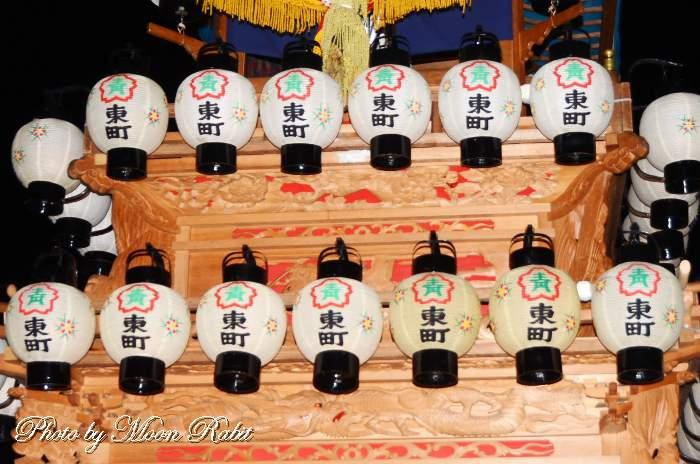 東町屋台(だんじり) 祭り提灯