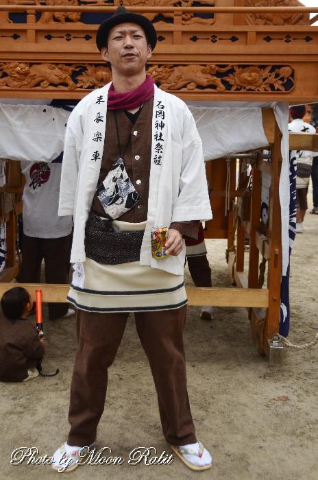 末長屋台(だんじり) 祭り装束 石岡神社祭礼