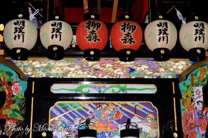 明理川だんじり(屋台) 支輪 柳森神社・保内八幡神社祭礼