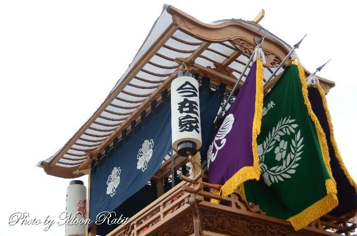 三保神社祭礼 今在家だんじり(屋台)