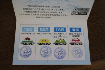 170312名古屋WM_R
