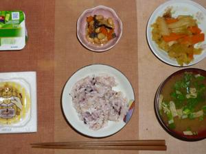 meal20170212-2.jpg