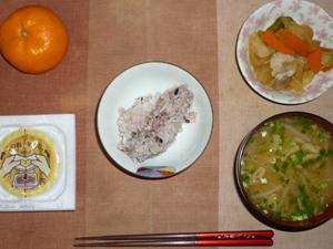 meal20170214-1.jpg